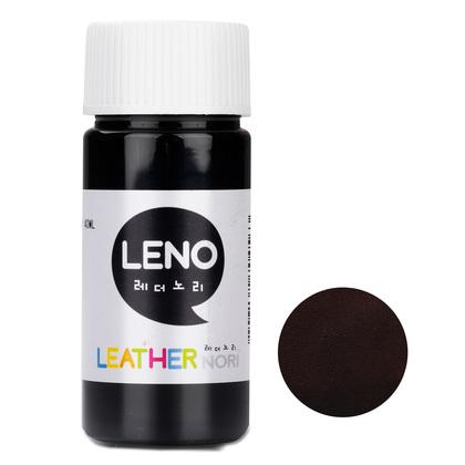 레노 가죽 유성염료 - 다크브라운 40ML