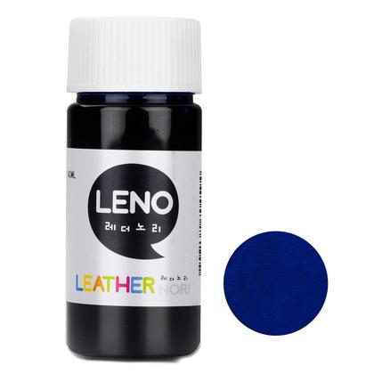레노 가죽 유성염료 - 네이비블루 40ML
