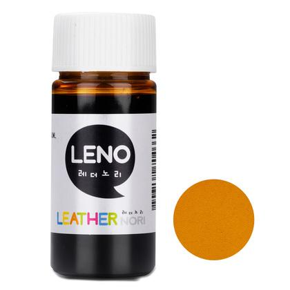 레노 가죽 유성염료 - 옐로우 40ML