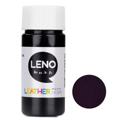 레노 가죽 유성염료 - 퍼플 40ML