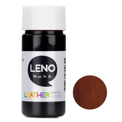 레노 가죽 유성염료 - 브라운 40ML