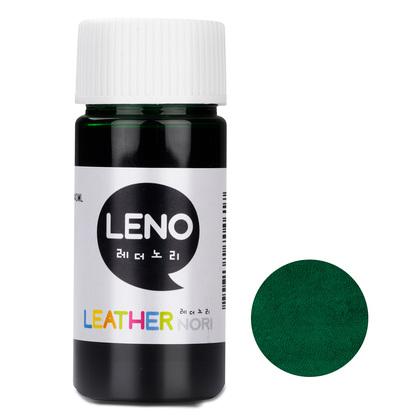 레노 가죽 유성염료 - 그린 40ML