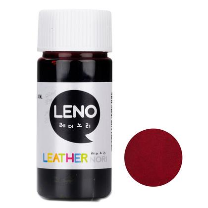 레노 가죽 유성염료 - 레드 40ML