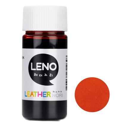 레노 가죽 유성염료 - 오렌지 40ML