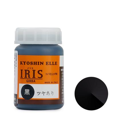 IRIS 단면마감제 100CC - 유광 블랙