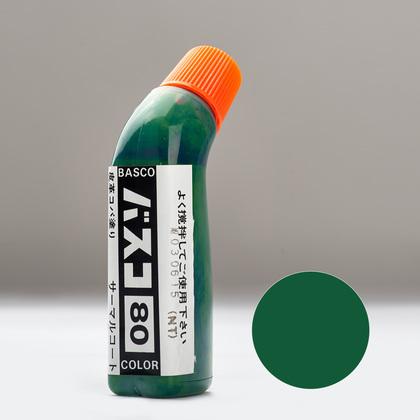 바스코 80CC - GREEN