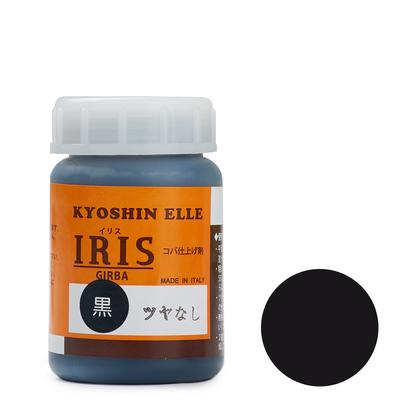 IRIS 단면마감제 100CC - 무광 블랙