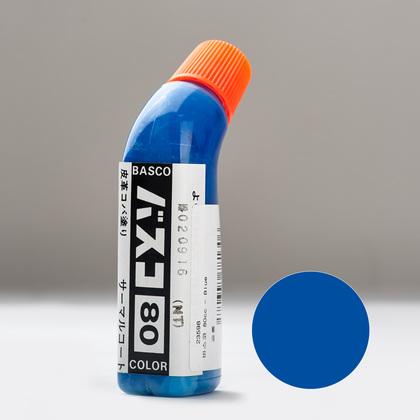 바스코 80CC - BLUE