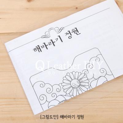 [그림도안] 해바라기 정원