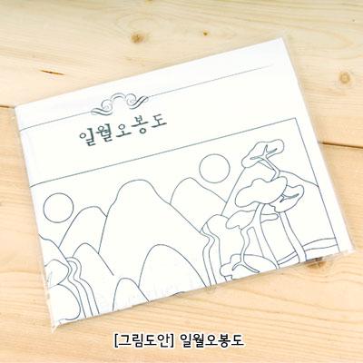 [그림도안] 일월오봉도