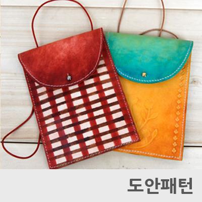 레더 DIY 패턴 여권케이스(목걸이형A)