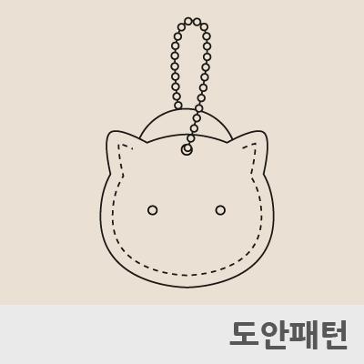 레더 DIY 패턴 동전수납 키홀더(고양이)