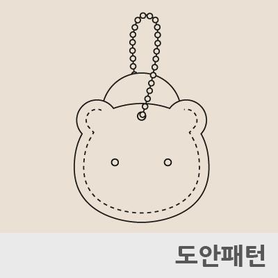 레더 DIY 패턴 동전수납 키홀더(곰돌이)