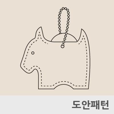레더 DIY 패턴 동전수납 키홀더(강아지)