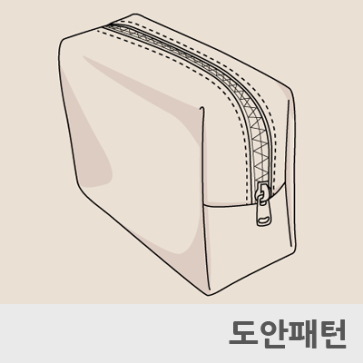 레더 DIY 패턴 기본 사각파우치(B)