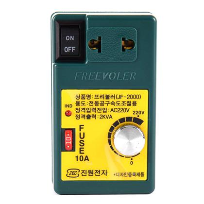 온도조절기 JF-2000