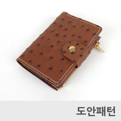 레더 DIY 패턴 키홀더 카드지갑(6구)