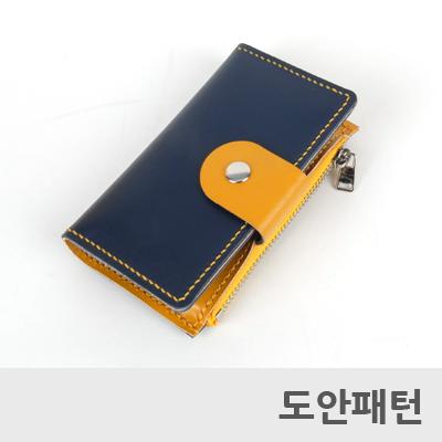 레더 DIY 패턴 키홀더 카드지갑(4구)