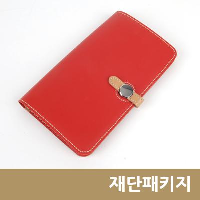[패키지] DIY 패턴 원형장식 지갑 만들기