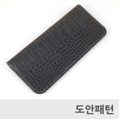 레더 DIY 패턴 남성장지갑B