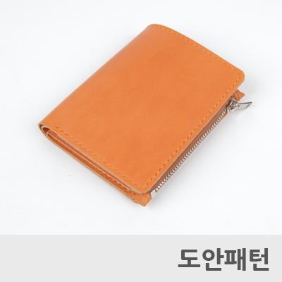 레더 DIY 패턴 지퍼포켓반지갑
