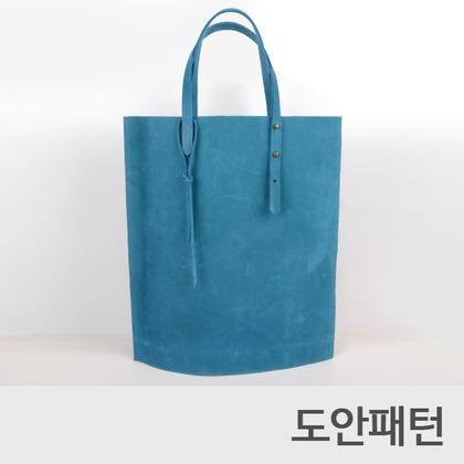 레더 DIY 패턴 솔트레지쇼퍼백