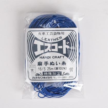 린넨 손바느질사 16호 5합 25M - 블루