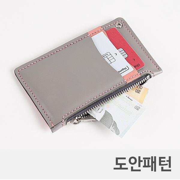 레더 DIY 패턴 지퍼 목걸이 카드케이스