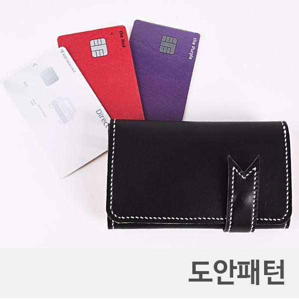 레더 DIY 패턴 리본 카드반지갑