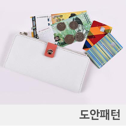 레더 DIY 패턴 콤팩트 지퍼 장지갑