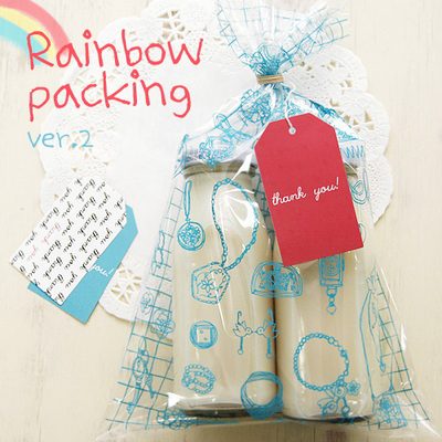 Rainbow Packing ver.2
