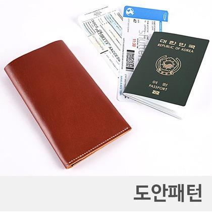 레더 DIY 패턴 심플 여권케이스