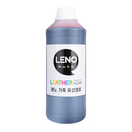 레노 가죽 유성염료 - 오렌지 1000ML