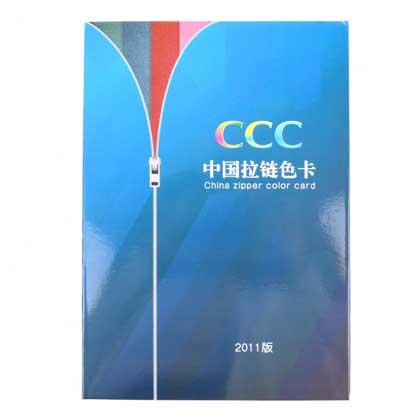 CCC 지퍼 컬러북