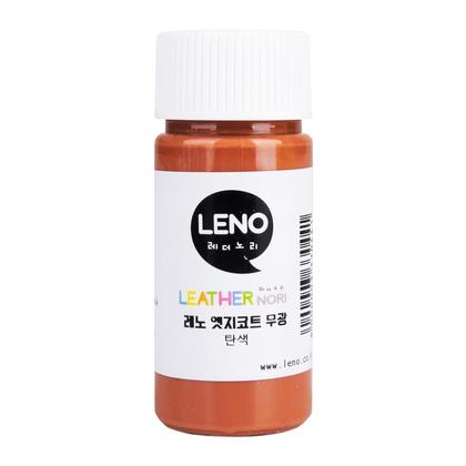 레노 엣지코트 무광 - 탄색 40ML