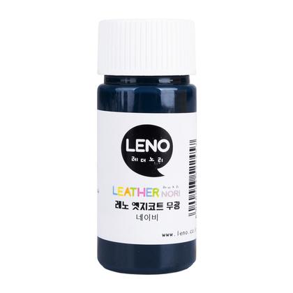 레노 엣지코트 무광 - 네이비 40ML