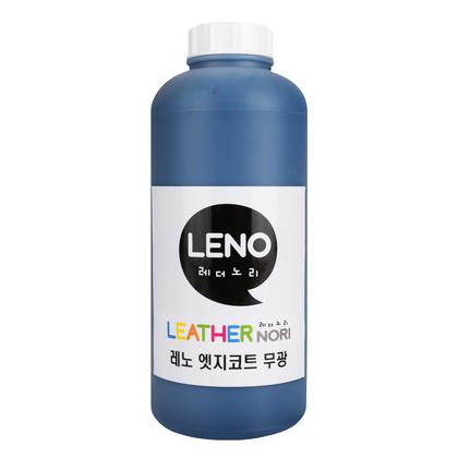 레노 엣지코트 무광 - 네이비 1000ML
