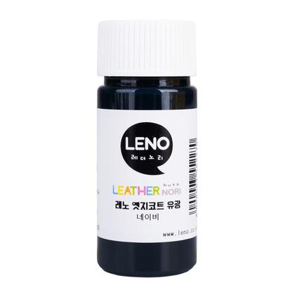 레노 엣지코트 유광 - 네이비 40ML