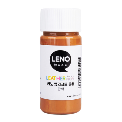 레노 엣지코트 유광 - 탄색 40ML